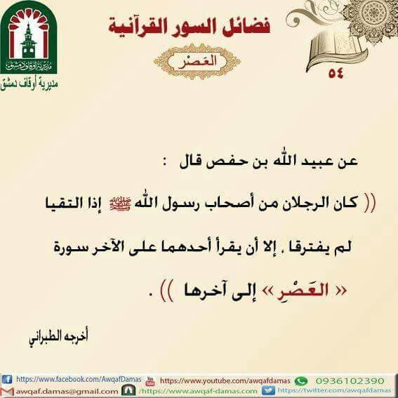 Pin By Fawzy On تدبر القرآن الكريم Islam