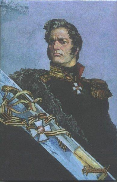 Ермолов Алексей Петрович / Ermolov Alexey Petrovich