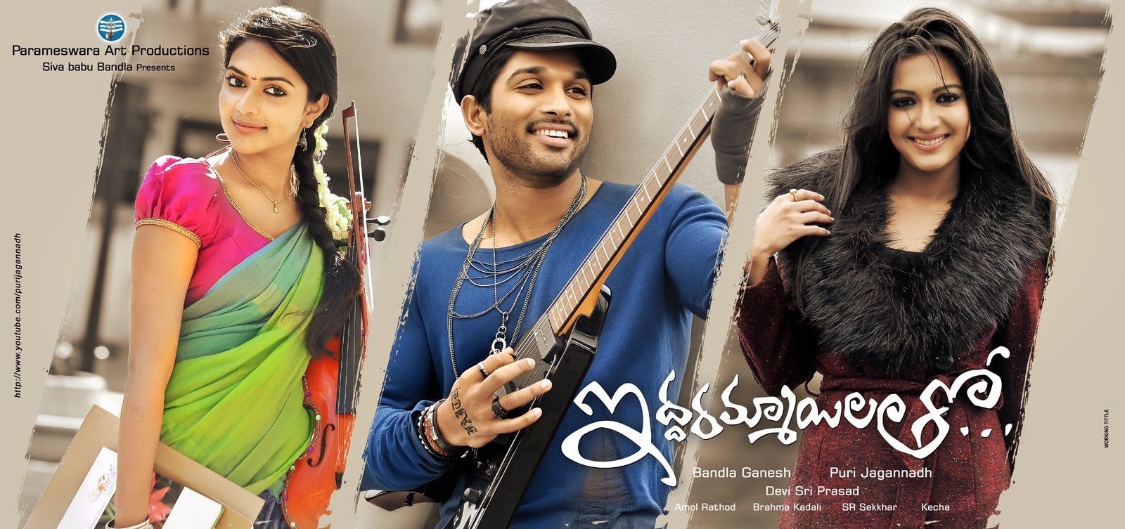 Allu Arjun S Iddarammayilatho Telugu Movie Latest Hd Posters And Wallpapers Are Released On May 17 Http Pjmaja Blogspot I Amala Paul Movie Wallpapers Movies