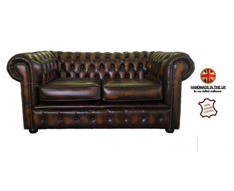 Antique Brown Two Seater Sofa
