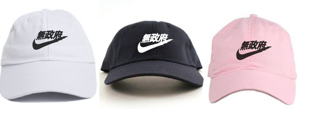 f7e31685f45 Nike in japanese TRAP baseball dad cap hat unstructured low profile white  pink in Clothing