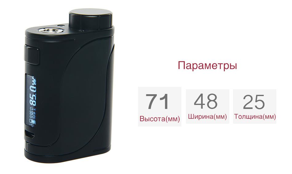 Мод для сигарет купить электронные сигареты одноразовые hqd отзывы вред