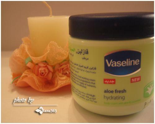 أناقة مغربية لون المؤخرة و المنطقة الحساسة أغمق من لون جسمك تفضلي أعطيك الحل Body Skin Care Vaseline Body Care