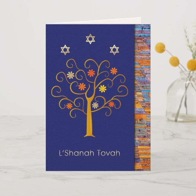 Rosh Hashanah | Jewish New Year Greeting Cards | Zazzle.com