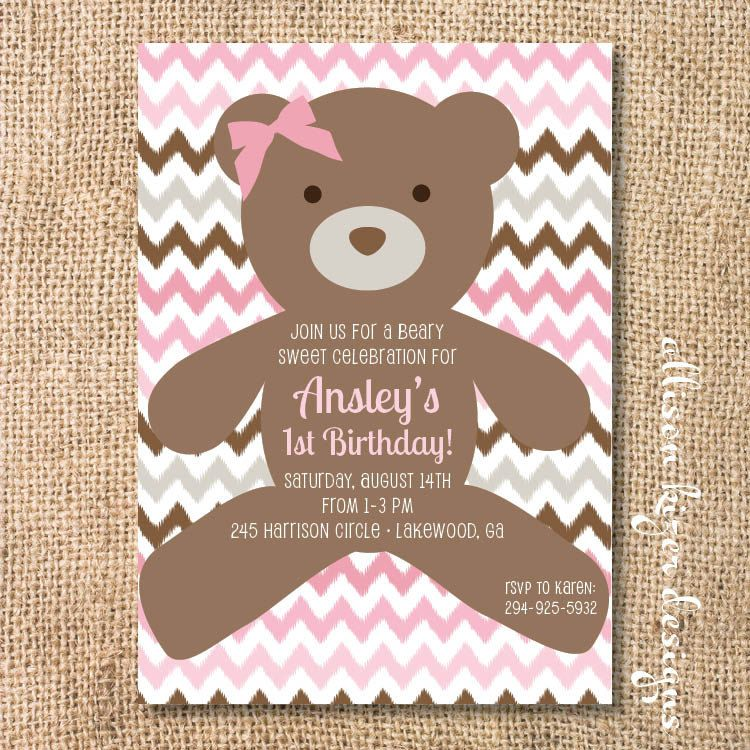 Pink Teddy Bear Invitation Baby Beary Sweet Printable Invite Baby ...