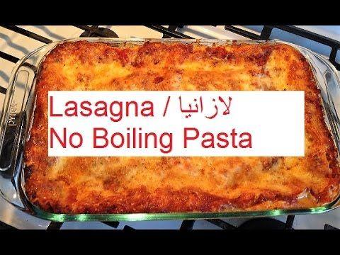 Prefect Lasagna With No Boiling Pasta لازانيا بدون سلق الباستا Recip Cooking Food Lasagna