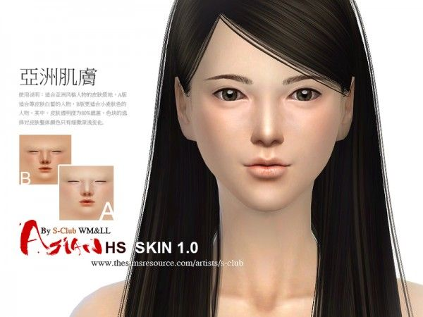 The Sims Resource: Asian skintones 1.0 by S-Club • Sims 4 ...Korean Toddler Cc Sims 4