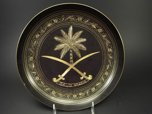 Brass Saudi Arabia National Emblem Engraved Wall Plate