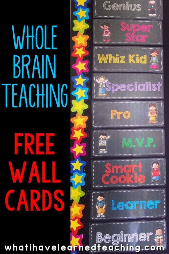 FREE Whole Brain Teaching Super Improver Wall Cards