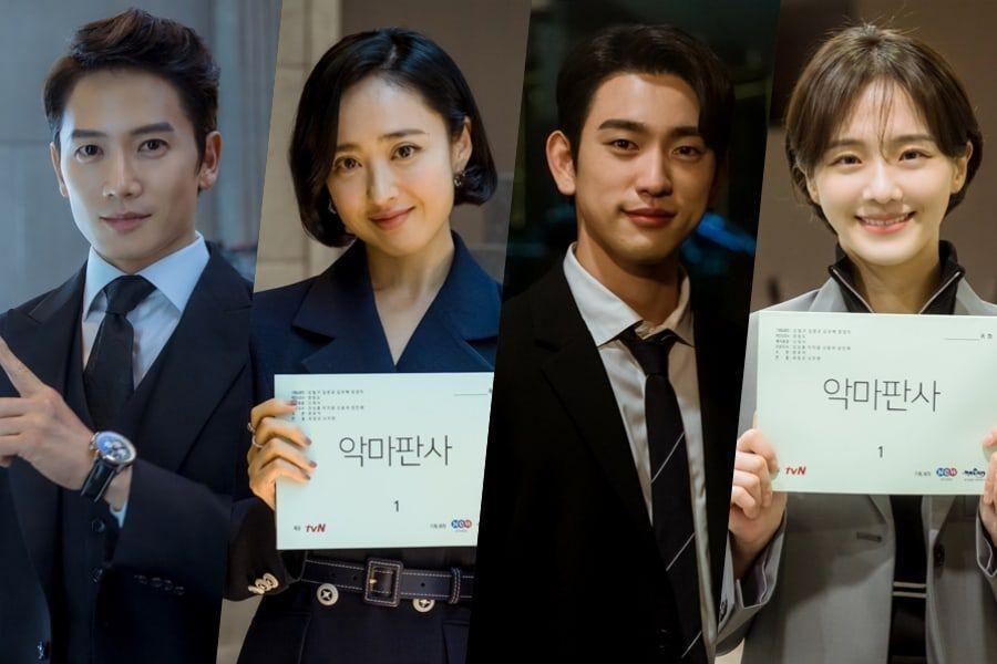 "Watch: Ji Sung, Kim Min Jung, GOT7's Jinyoung, And Park Gyu Young Impress At ""The Devil Judge"" Script Reading"