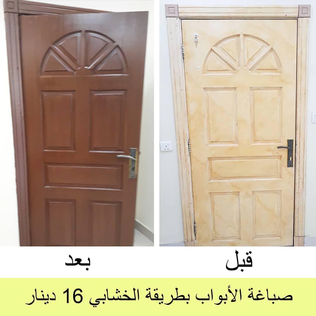 25 Spectacular Wooden Front Door Designs For Your Home Inspiration Home Door Design Entrance Door Design Door Design Modern