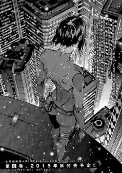itadaki-ma:  Never ending jump… || GITS Arise, v.05
