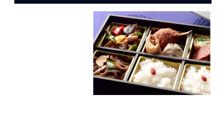 華都飯店特製弁当2,500円(税込)・ご注文は前日までにご予約ください。(50個以上は2日前まで)・ご予算、内容などお気軽にご相談ください。