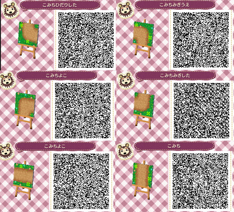 Animal crossing qr codes paths google search rq de for Acnl boden qr codes