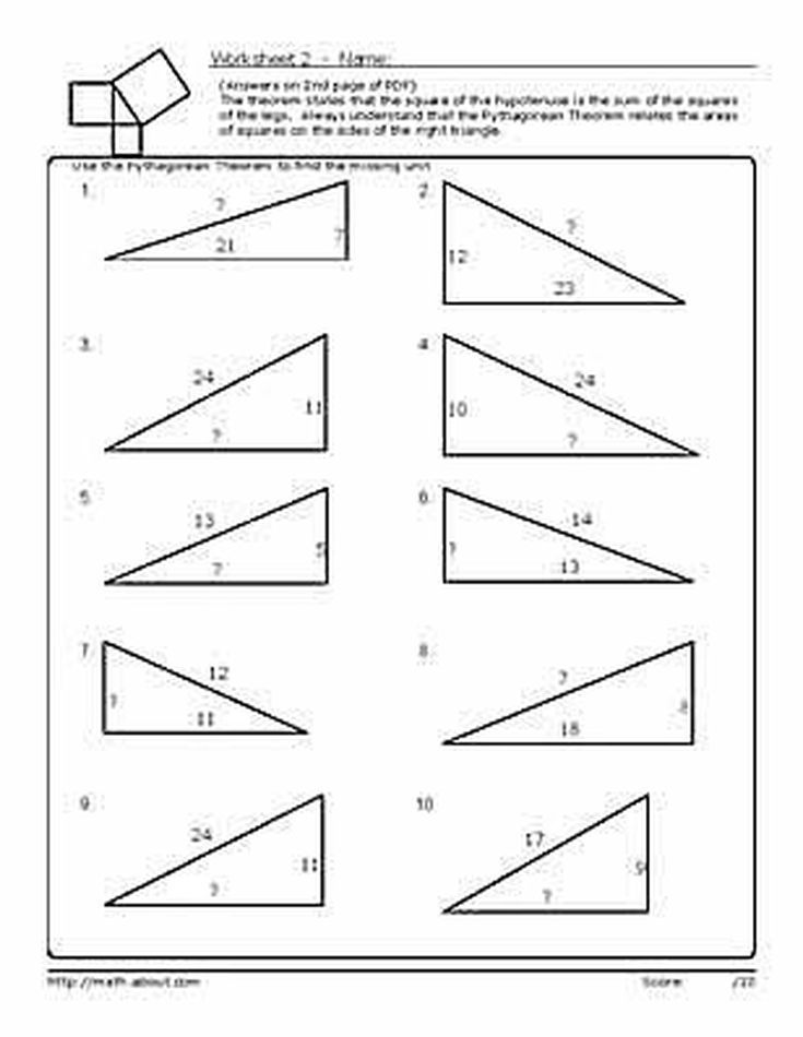 Practice Using The Pythagorean Theorem With These Geometry Worksheets