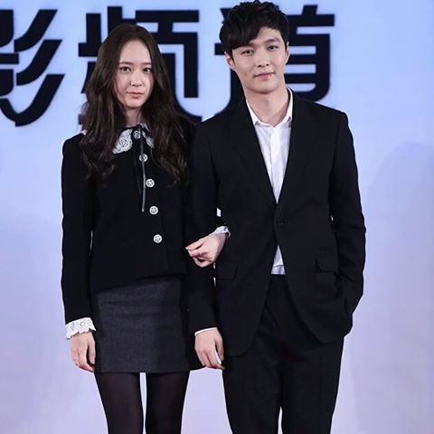 Krystal F X On Instagram Hq 151218 Laystal Shut Up And Fall In Love Press Conference Krystal Jung Fashion Kpop Girls Unexpected Love