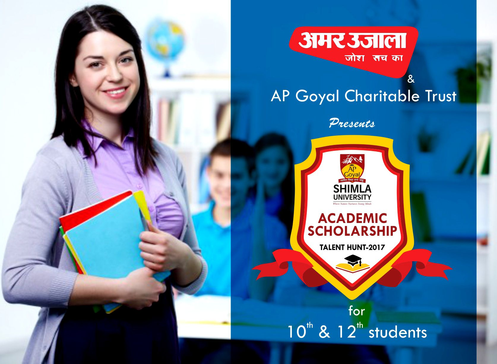 Golden opportunity to study anywhere in India In