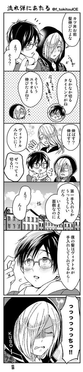 Tweet phương tiện bởi 時任 藤💍アイス (@f_tokitouICE) | Twitter