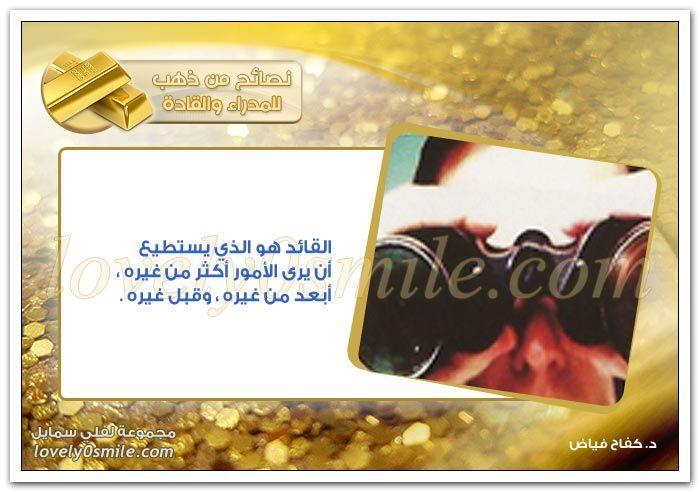 نصائح من ذهب صفحة 2 Cards Against Humanity Cards Topics