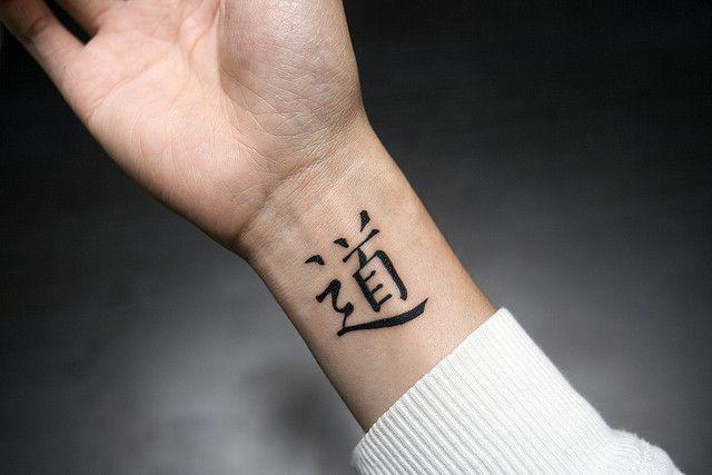Tao Tattoo Wrist Tattoos For Guys Cool Small Tattoos Tattoos For Guys