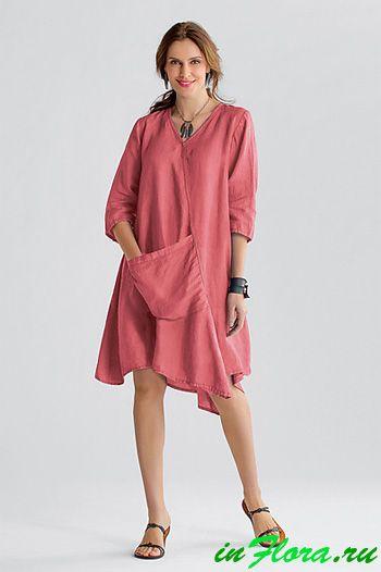 Стиль бохо в одежде | Платья, Модные стили, Одежда