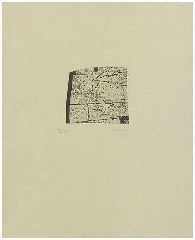 Eduardo Chillida: La indetenible quietud, 1998