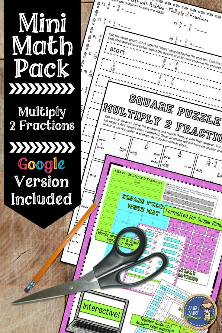 Practice multiplying fractions with this mini pack of math activities.  Practice or review multiplying fractions w…   Math fraction activities [ 1102 x 735 Pixel ]