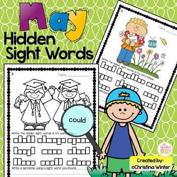 Hidden Sight Words May Save more than 20%, buy the Spring Bundle Here Save 25%, buy the Year Long Bundle