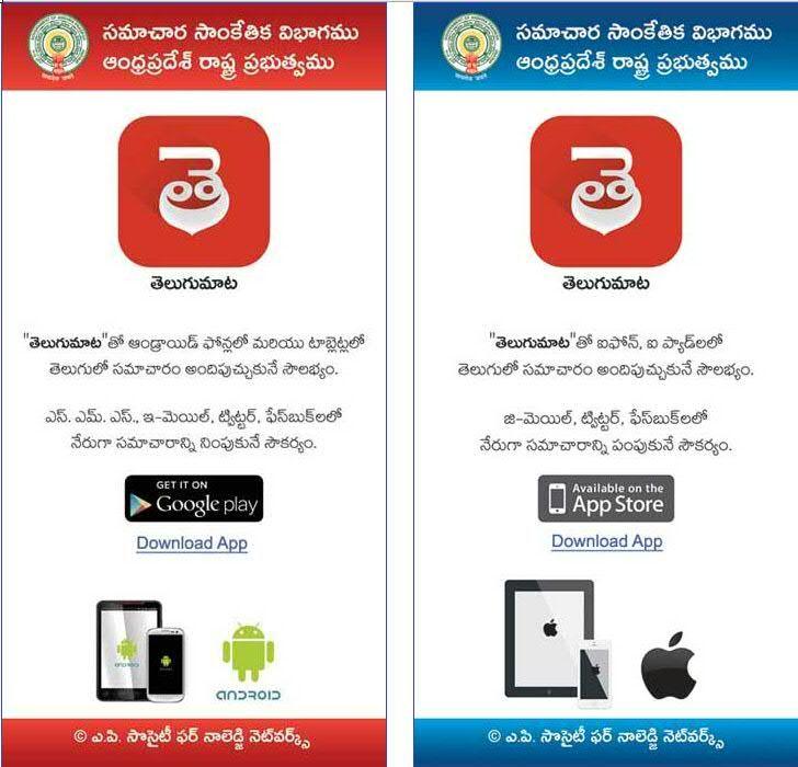 11+ Online rummy games in andhra pradesh ideas