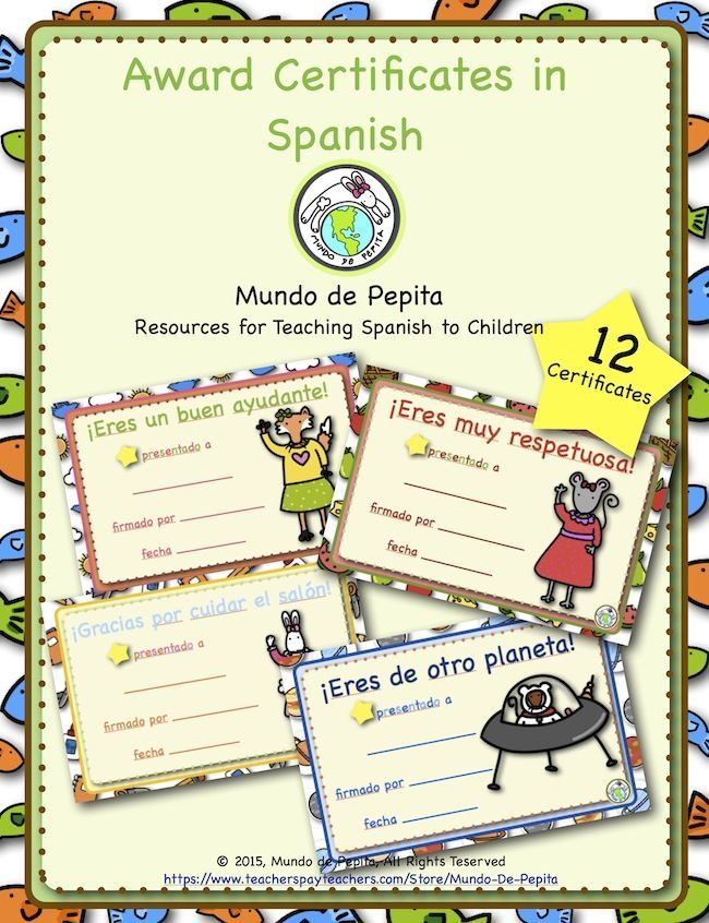 Awards Certificates In Spanish Printable Resources For Spanish