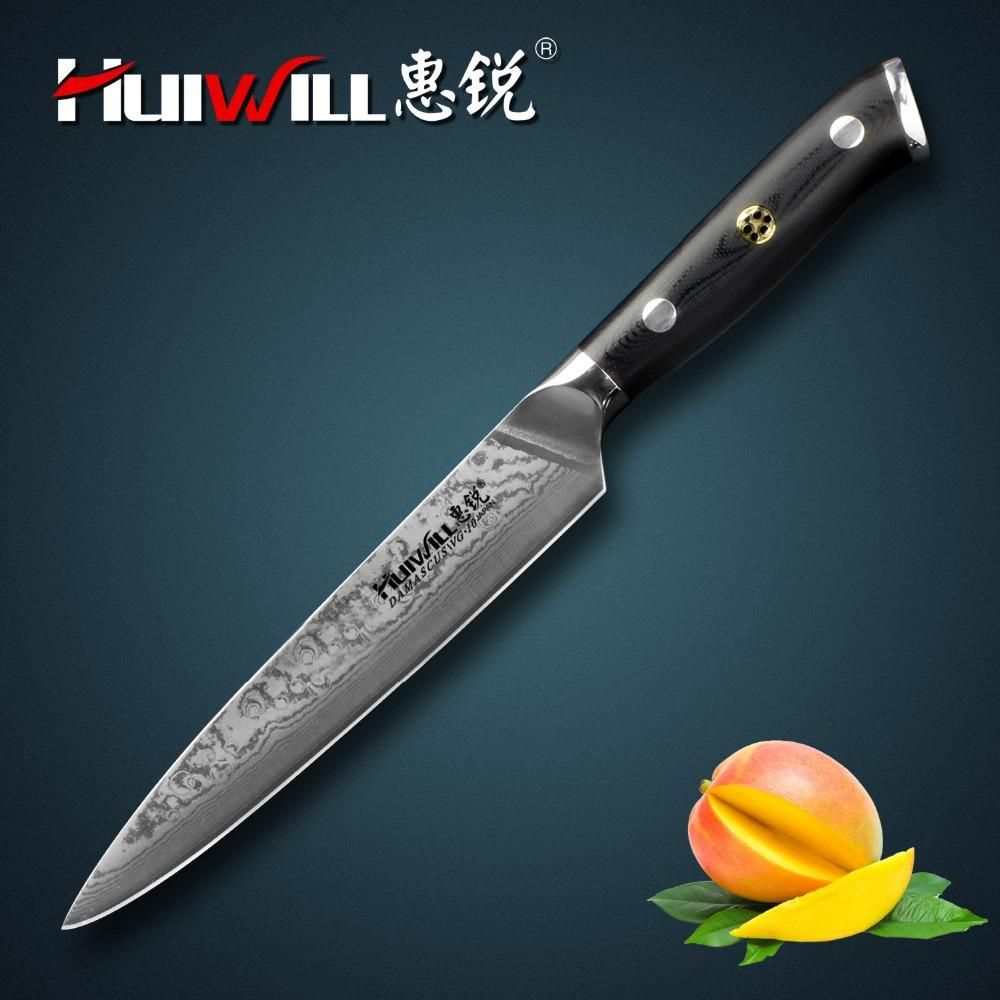 Damascus Knives 8\