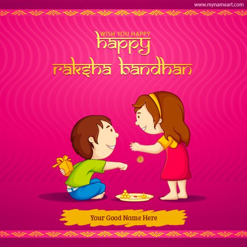brother and sister cartoon character celebrate happy