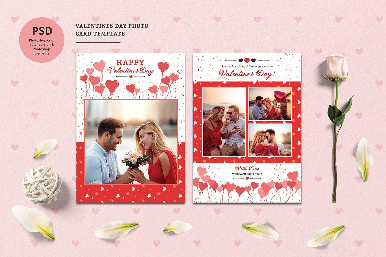 Valentine Day Photo Card Template Valentine Greeting Card Photoshop Elements Photo Card Template Valentine S Day Greeting Cards Valentines Day Greetings