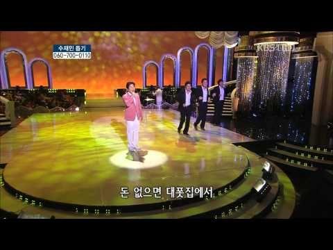 배일호 - 빈대떡 신사