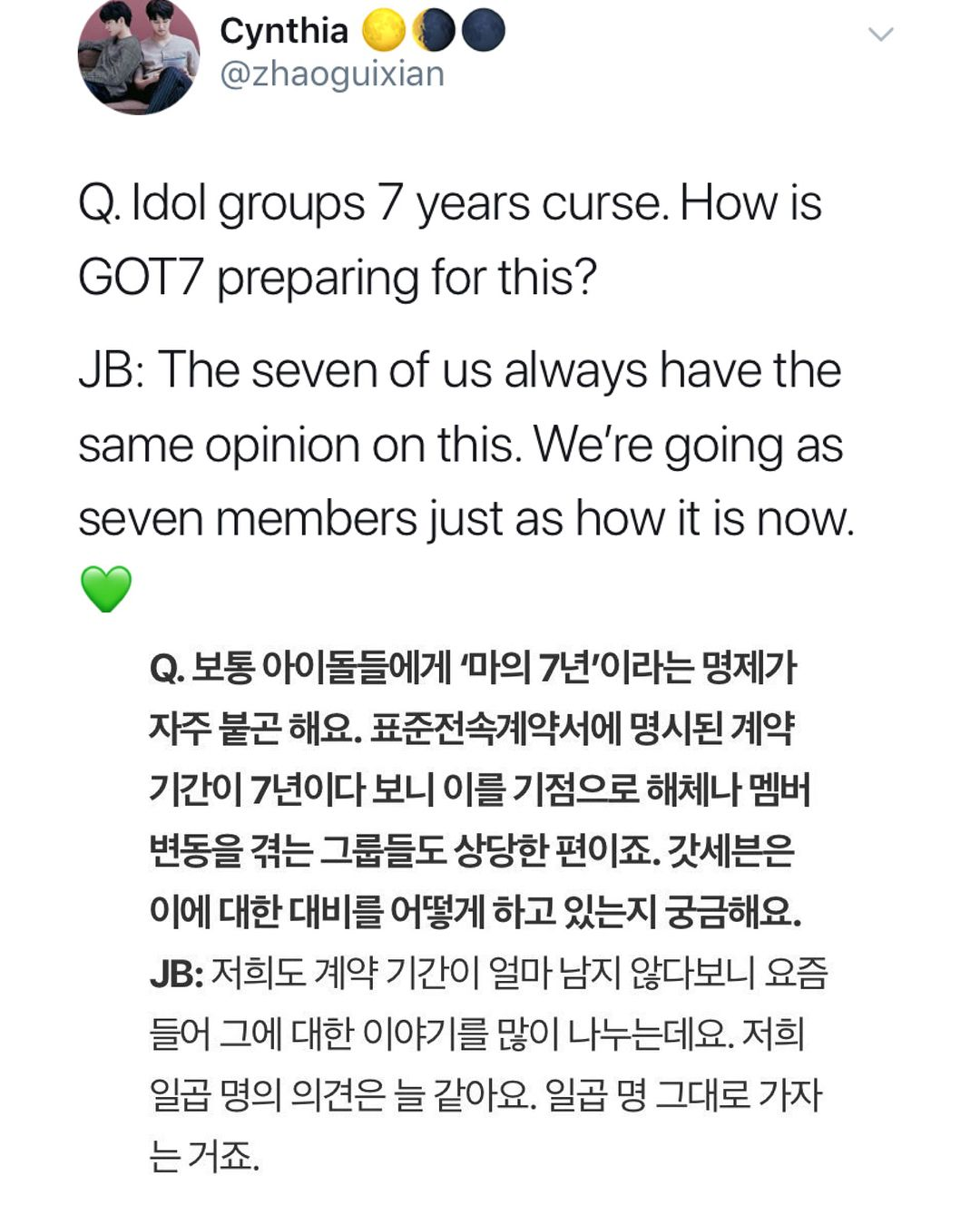Idk How Much Got7 Need To Say They Will Stay Forever 7 And Keep Going On For Got7 Got7 Just Worry About Their Popularity In The Future Kpop Industry They Still