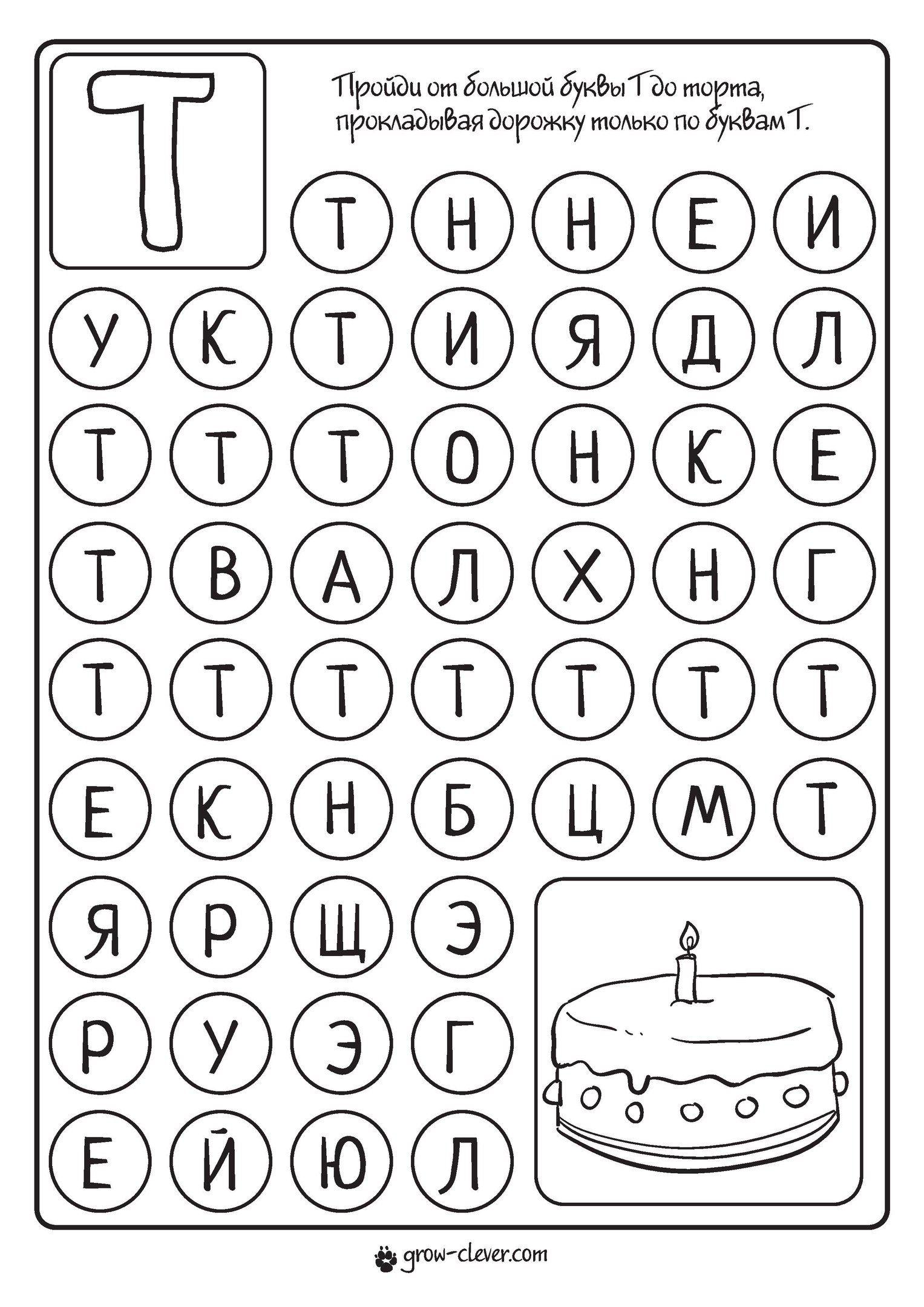 Девочки!!! Нашла супер классную методику обучения алфавиту ...