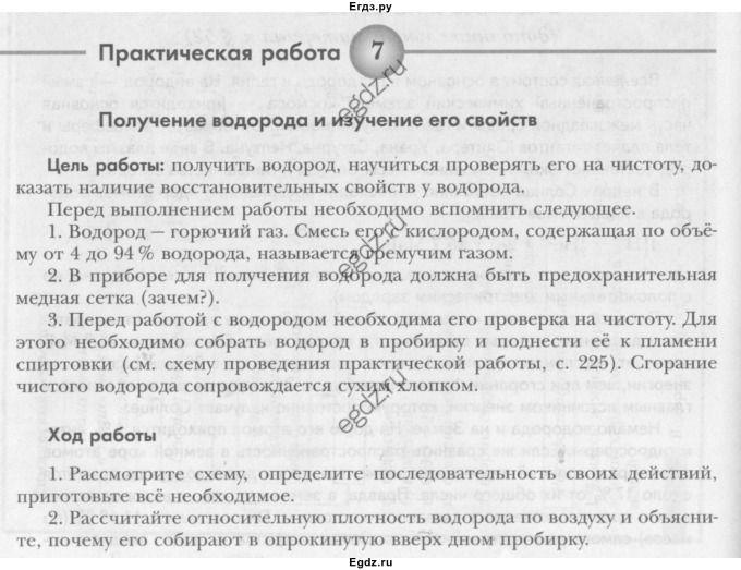 кдр по русскому языку 2017