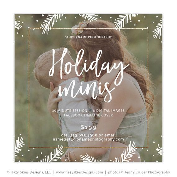 Holiday Mini Session Template Christmas by hazyskiesdesigns