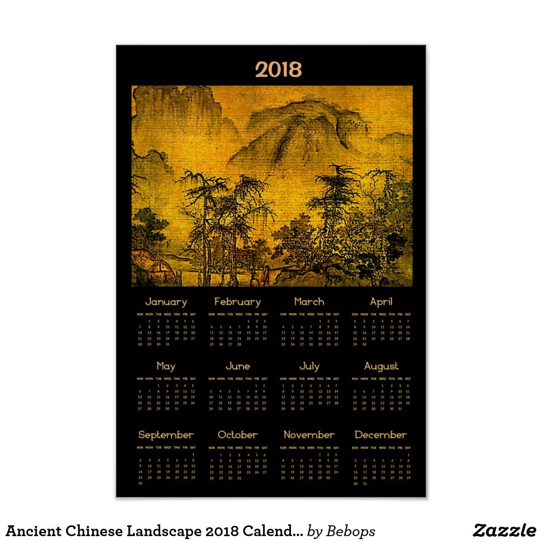 ancient chinese landscape 2018 calendar poster