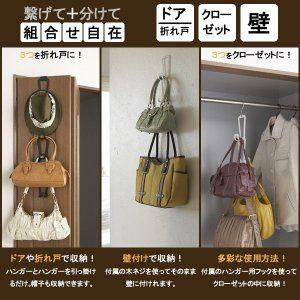 Door hanger bag hanger bag hanger: YJ-06510-06511: red and online shop-mail order-ya …