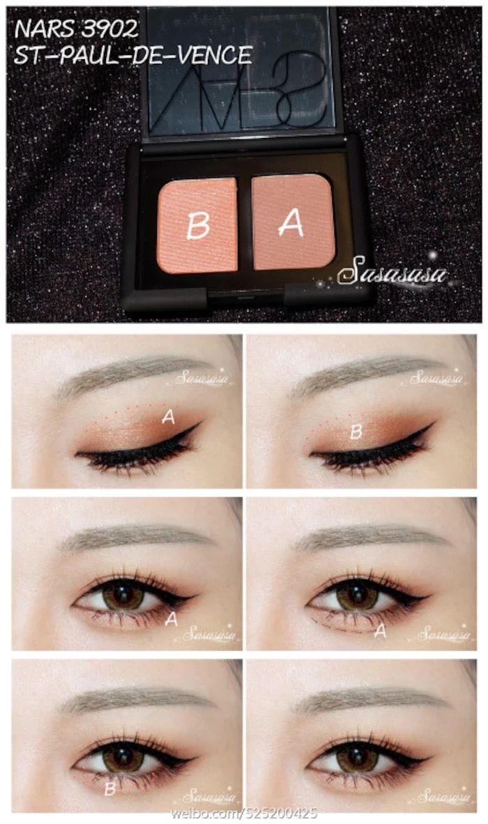 Nars Asian Makeup Tutorial Asian Makeup Tutorials Korean Eye Makeup Asian Eye Makeup