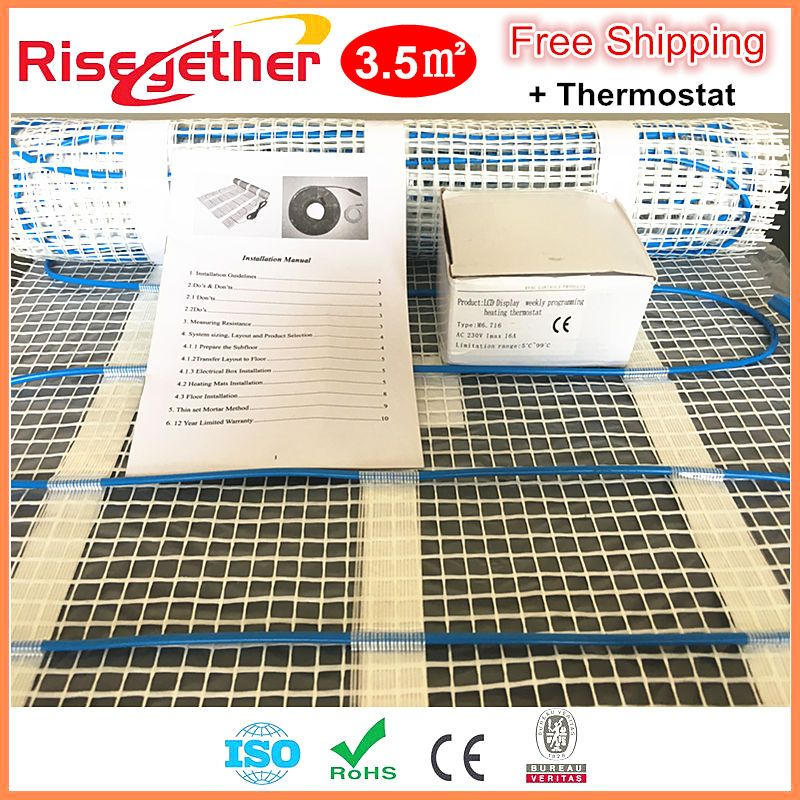 Galaxy electric heating mat kits 35m2 220v safe and comfortable for galaxy electric heating mat kits 35m2 220v safe and comfortable for underfloor heating system 150w publicscrutiny Gallery