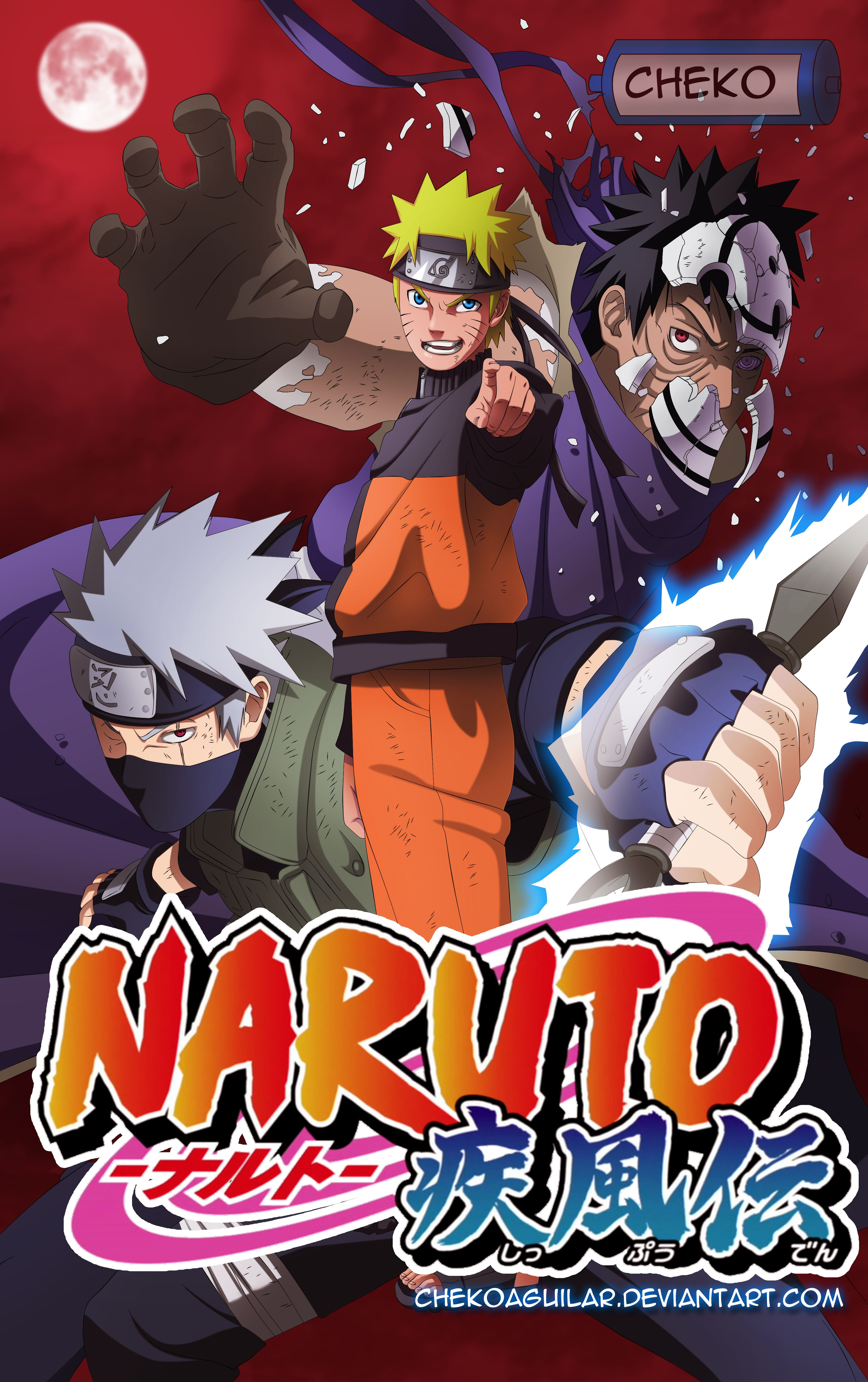 Naruto Manga Cover 63 by