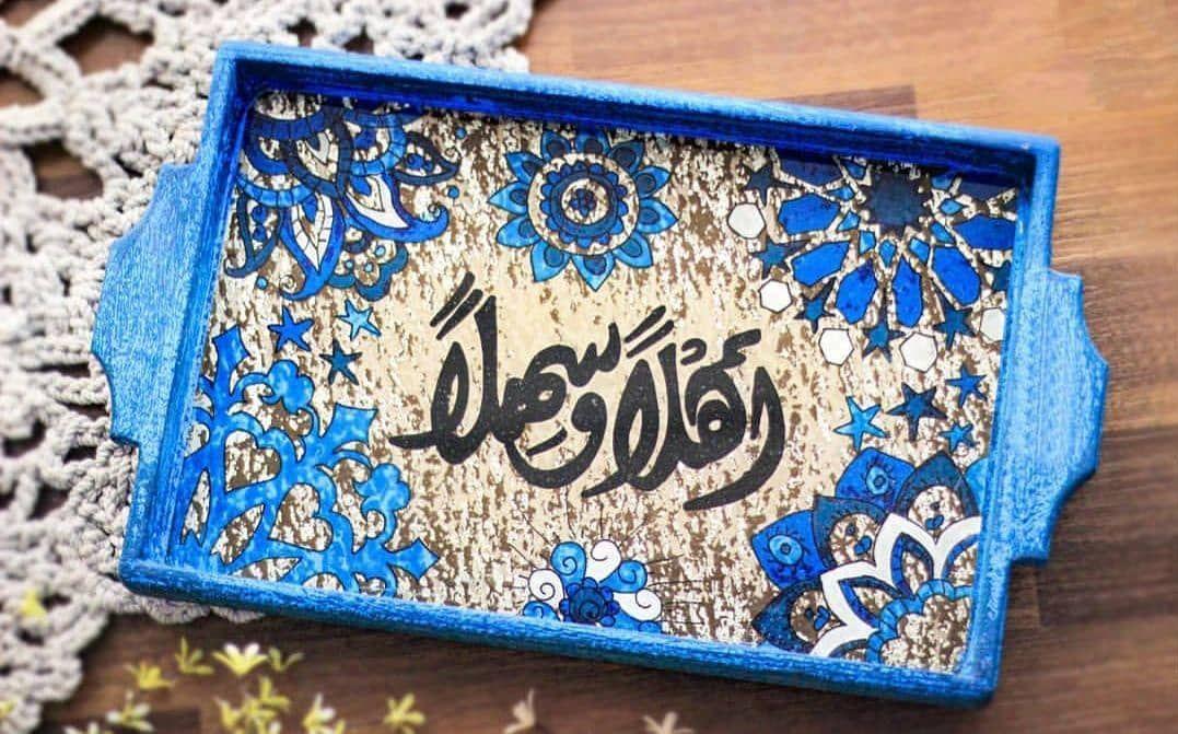 صينية تقديم خشب عربي هاند ميد بالكامل إبداع في التصميم خط عربي فن تشكيلي ألوان هندي مزو D Gift Blog Gifts Diy