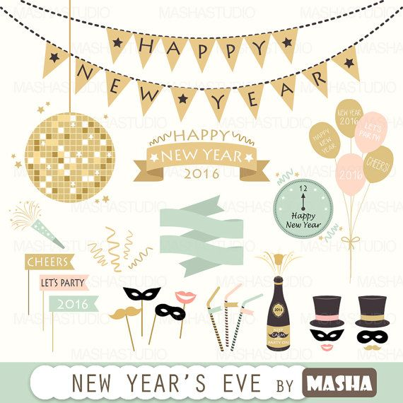 new year clipart new year s eve clipart with party clipart new rh pinterest com clip art new years resolutions for 2018 clip art new year 2017