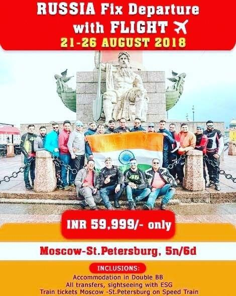 Russia Fix Departure Moscow St Petersburg With Airfare Travel