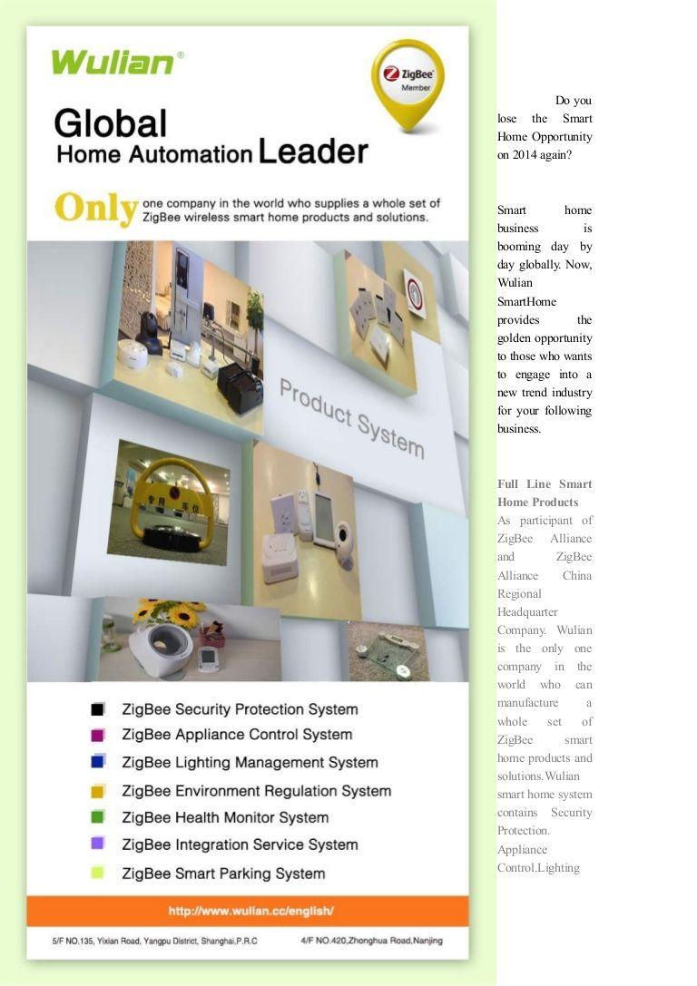 To Be Smart Home Distributor ? by Wulian Smart Home via