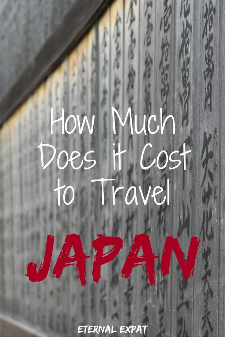 How Much Does It Cost To Travel Japan Japan Asia And Asia Travel - How much is a trip to japan