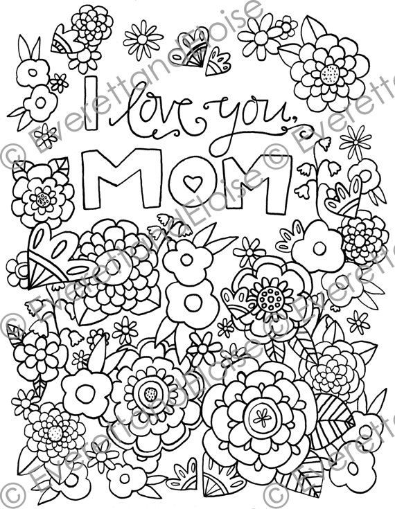 Digital Download I Love You Mom Coloring Page Mom Coloring