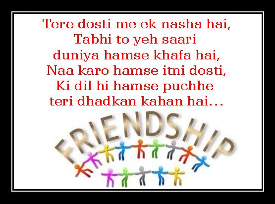 Friendship Day shayari For Facebook whatsapp | Happy friendship ...